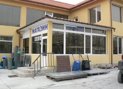 Борса Шумен - Антас ООД